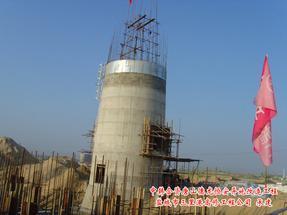 150米钢筋混凝土烟囱建筑