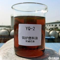 轻质环保锅炉燃料油烧火油批发销售