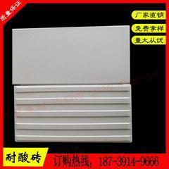 重庆耐酸瓷砖生产厂家