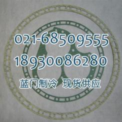莱富康SRC-S-113/133/163/维修包/密封垫