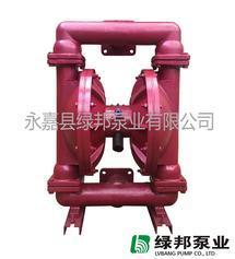 QBK-80铸铁气动隔膜泵