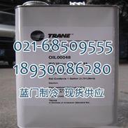 TRANE OIL00022/31/48/49冷冻油