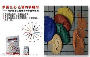 瓷砖填缝剂十大品牌