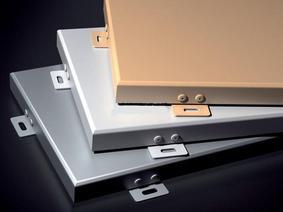 氟碳铝单板-1.5mm2.0mm2.5mm