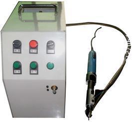 自动锁螺丝机 手持式自动锁螺丝机 自动打螺丝机 锁螺丝机器人可