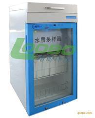辽宁抚顺 水质采样器 水质采样器规格 原装现货