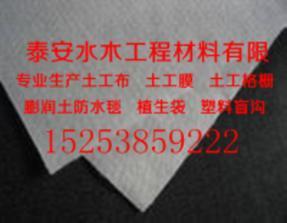 吉林土工布15253859222
