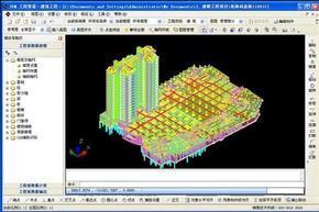 3D BIM(2014)建筑钢筋算量软件