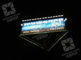 高速路广告牌照明系统led投光灯灯具