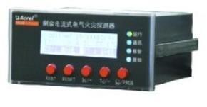 剩余电流式电气火灾监控仪表ARCM200BL-J1
