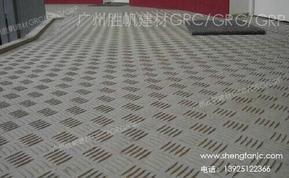 grc构件,grc材料质量轻,强度高