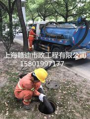 上海松江洞泾镇化粪池清理|化粪池多久清理一次?