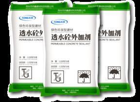 河南郑州透水混凝土胶结料厂家