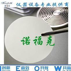 微孔滤膜、微米滤膜、有机系微孔滤膜