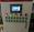 应煤场洒水喷淋自动控制柜XMBZ煤场喷淋自控系统