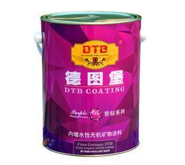 6.5KG净化甲醛、零甲醛水性无机内墙涂料