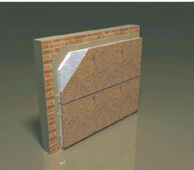 销售保温装饰一体化板|保温装饰板