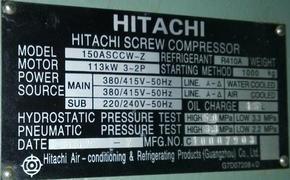 日立螺杆压缩机维修150ASCCW-Z二手日立压缩机