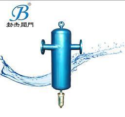 高效油水气分离器 三级高效分离器 上海厂家