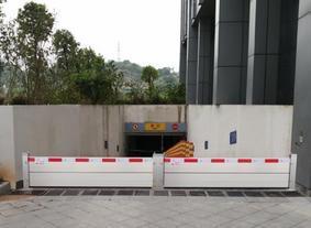 厂家供应DEFE防汛挡水板地下车库、隧道汛期挡水密封防水设备