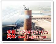博山砖烟囱新建公司,混凝土烟囱新建公司