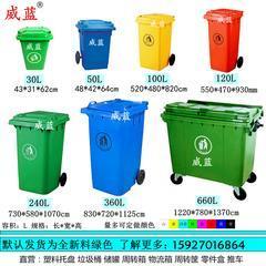 黄冈塑料垃圾桶 果壳箱