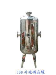 大型硅磷晶罐