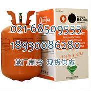 中龙R508B制冷剂