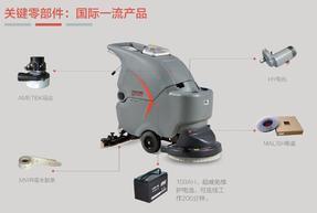 宜昌枝江商场大楼停车场电瓶洗地车GM50/GM50B高美洗地机