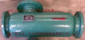 管道式蒸汽混合加热器