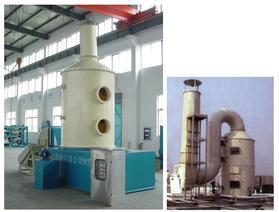 FQ系列废气治理处理装置