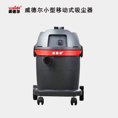 广东工业吸尘器低价格|小型工业吸尘器厂家报价