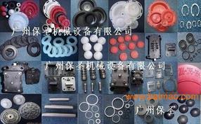 SANDPIPER胜佰德气动隔膜泵配件
