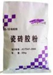 供应大连瓷砖粘结剂价格