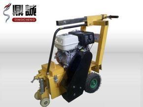 手扶式小型铣刨机汽油柴油电动三动力可选