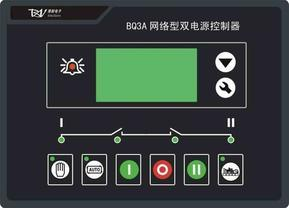 BQ3A网络型双电源控制器