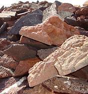 红色火山岩皮