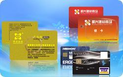 泉州制卡/PVC卡/贵宾卡/会员卡/金属卡/VIP卡/磁条卡/条码卡/磨沙卡/透明卡/3D卡/体温卡