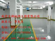 环氧地坪漆(防尘耐磨型)南京工业地坪施工