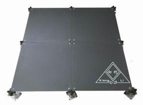 表面可调压脚型OA智能网络活动地板