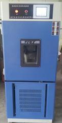 GDW-225B型 高低温试验箱