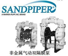 SANDPIPER(胜佰德)酸碱气动隔膜泵
