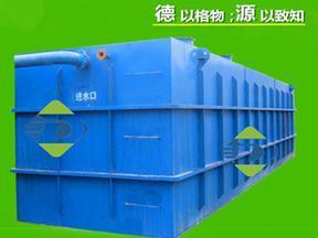 小型污水处理设备地埋式一体化