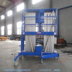 导轨式升降机 品质有保障,浩龙升降机械固定式升降机只提供最合