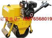中国销量第一-手扶单轮柴油压路机-手扶单轮压路机/手扶双轮压路机/小型压路机/