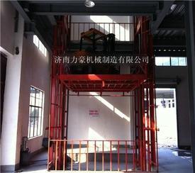 湖北升降机、武汉升降货梯、货物升降机、液压登车桥