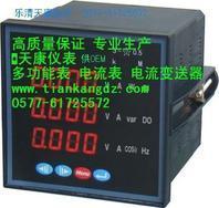 PA8004H-Z11多功能表