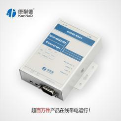 RS485信号转换器,RS485转网络