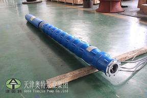 津奥特深井潜水泵