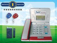 一元利安防新一代智能家居系列无线防盗产品隆重招商